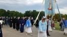 300. rocznica koronacji, Jasna Góra  _11