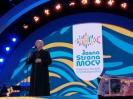 Festiwal Muzyki Chrześcijańskiej Częstochowa 13.08.2921 r._4